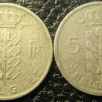 5 франків 1949 Бельгія (два різновиди)