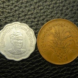 Монети М'янми