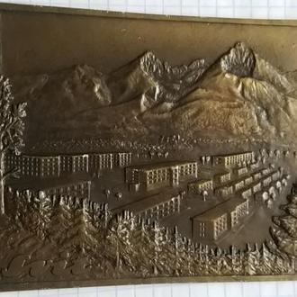 """Обувная фабрика """"Батя"""", город Свит, Svit, ЧССР, Словакия, 1970-ые"""