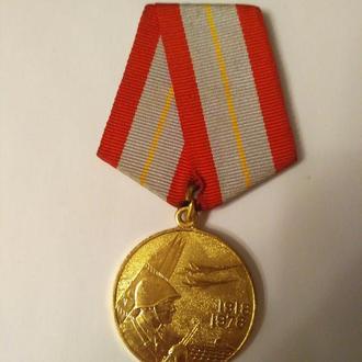 Медаль 60 лет Вооруженных сил СССР, сохран!