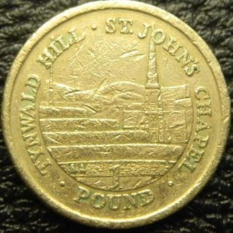 1 фунт 2009 AA о.Мен