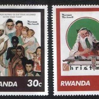 Руанда (1981) Иллюстрации Нормана Рокуелла. Живопись