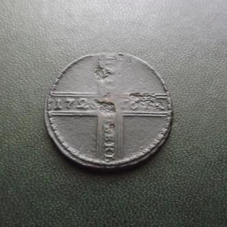 5копеек 1725г.мд