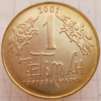 Жетон Гетьман. 2001г. XIII-BSN.