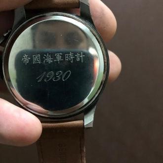 продам часы 2 пары