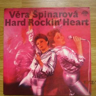 LP Věra Špinarová  Hard Rockin' Heart Ex Чехословакия