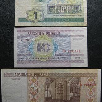 Беларусь подборка 2000 г. 6 шт.