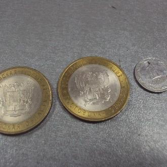 монета россия 10 рублей 2007 ростовская область одна штука №14194