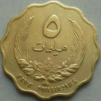 Ливия 5 милльемов 1965 состояние