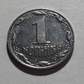 Монета 1 копейка 1992 года