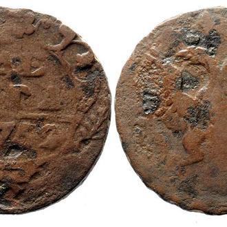 Денга 1752 года №3251