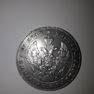 Рубль 1840