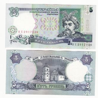 5 гривен 2001 Стельмах UNC