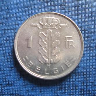 Монета 1 франк Бельгия 1978 бельгийский тип