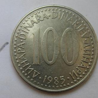 ЮГОСЛАВИЯ 100 динаров 1985 г.