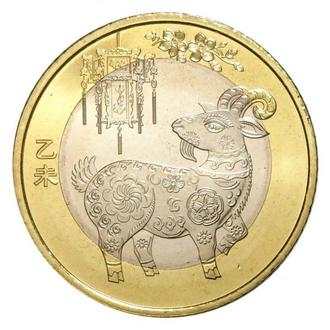 Shantaааl, Китай 10 юань (юаней) 2015, Год Козы