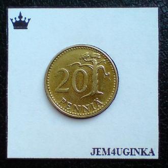 Финляндия. 20 пенни 1963 г.  XF