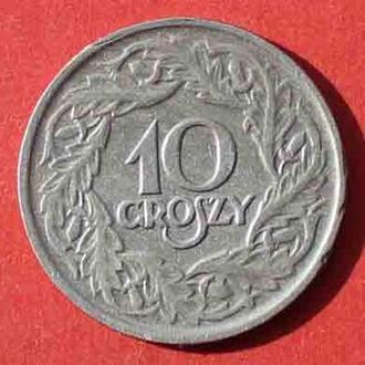 10 грошей 1923 р. Польша.