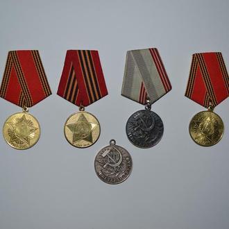 Медаль ветеран труда 2 шт., 60 лет победы 2 шт, 65 лет победы,
