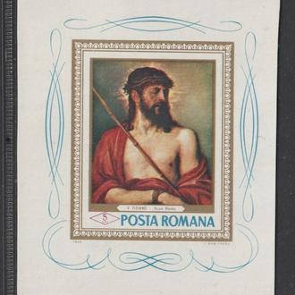 Румыния 1968 - Живопись, Тициан, Религия Michel block 65 **