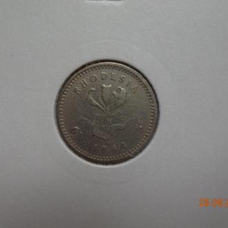 """Родезия 6 пенсов (5 центов) 1964 Elizabeth II """"Flame lily"""" состояние очень редкая"""