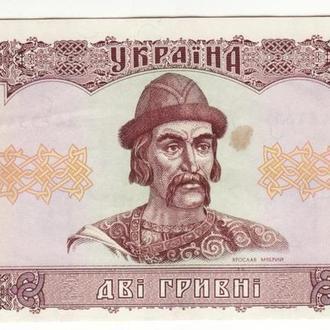 2 гривны 1992 Ющенко Украина ...8161 Сохран