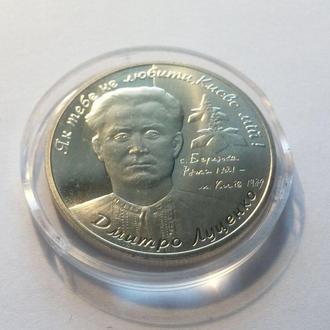 Украина Луценко 2006 год. Еще 100 лотов!