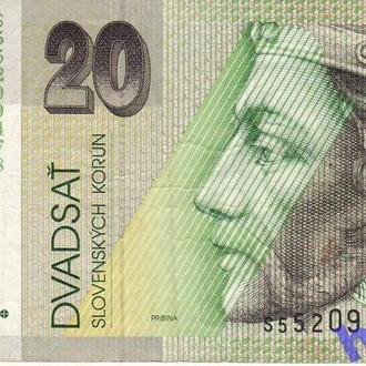 20 крон Словакия 2004 Редкий год выпуска!