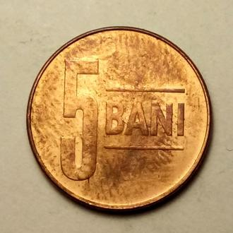 5 бан 2007 года Румыния СОСТОЯНИЕ !!! а2