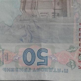 Колеційний номер банкноти