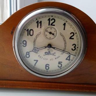 Часы настольные ( 40 лет Казахской ССР )