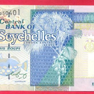 Боны Океания Сэйшелы 10 рупий 1998 г.