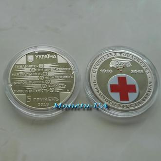 100 років утворення Товариства Червоного Хреста України 2018 НБУ Общество Красного Креста Украины