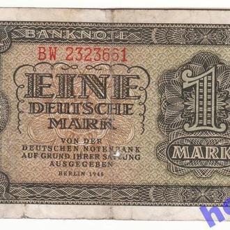 ГДР 1 марка 1948 7 цифр в № нечастая