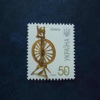 УКРАИНА. 2008. Седьмой стандартный выпуск. 50 КОП. MNH