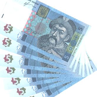 Украина 5 гривен 2013 г.  в UNC из пачки с номерами подряд