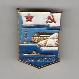ВМФ Центральный Военно-Морской Музей