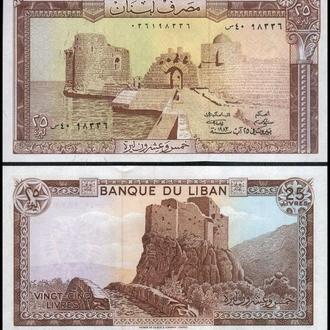ЛИВАН 25 ливров 1983г. UNC