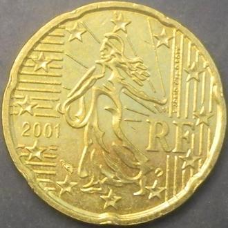 20 євроцентів 2001 Франція