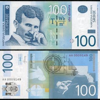 Serbia / Сербия - 100 Dinara 2013 - UNC - Миралот