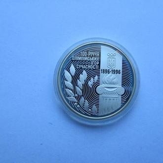 2 млн крб Украина 100 лет Олимпиада 1996 год + Сертификат