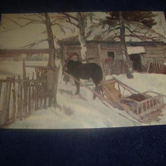 Открытка почтовая с картиной Коровина-Зима..... С доставкой Укрпочтой 35 гр.!