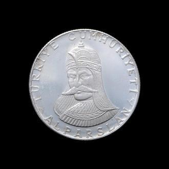 50 Лир 1971 900 лет Битве при Манцикерте,(23) Турция