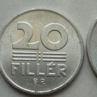 Венгрия 10, 20, 50 филлеров состояние в коллекцию