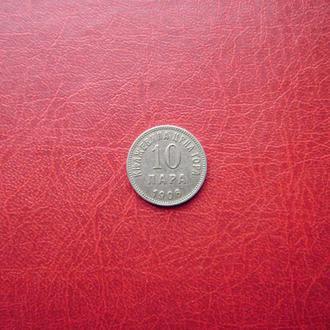 Черногория 10 пара 1906. Редкая