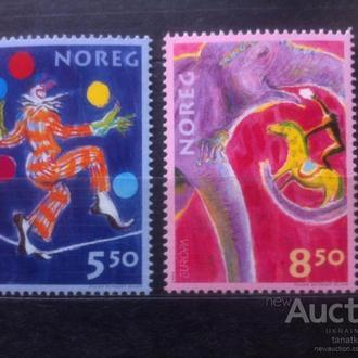 Норвегия 2002 ЦИРК ЕВРОПА-СЕПТ**