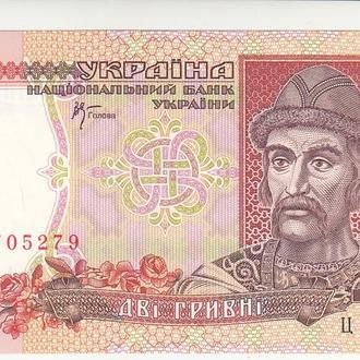 2 гривны 2001 год Стельмах серия ЦЗ UNC