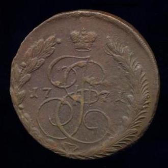 5 копеек 1771 Е М. Сохран