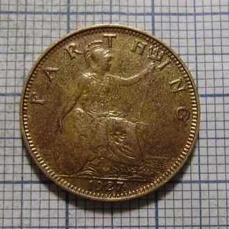 Великобритания, 1 фартинг 1927 г. Георг V.