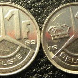 1 франк 1989 Бельгія (два різновиди)